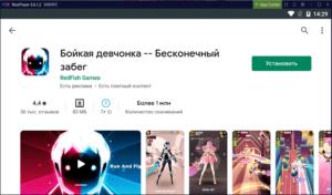 Установка Бойкая Девочка на ПК через Nox App Player