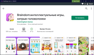Установка Braindom на ПК через Nox App Player