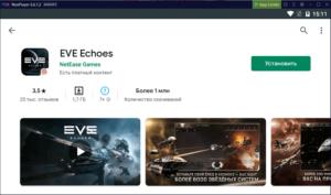 Установка EVE Echoes на ПК через Nox App Player