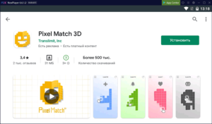 Установка Pixel Match 3D на ПК через Nox App Player