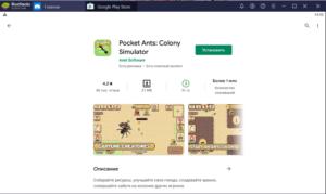 Установка Pocket Ants Colony Simulator на ПК через BlueStacks