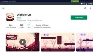 Установка Wobble Up на ПК через Nox App Player
