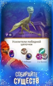 Гарри Поттер магия и загадки-04