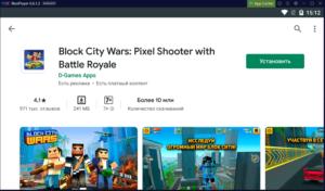 Установка Block City Wars на ПК через Nox App Player