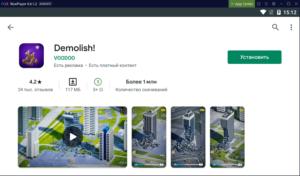 Установка Demolish на ПК через Nox App Player