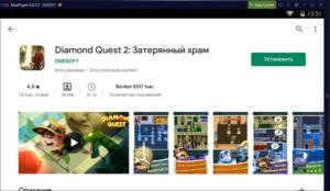 Установка Diamond Quest 2 на ПК через Nox App Player