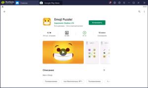 Установка Emoji Puzzle! на ПК через BlueStacks
