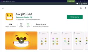 Установка Emoji Puzzle! на ПК через Nox App Player