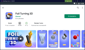 Установка Foil Turning 3D на ПК через Nox App Player