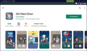 Установка Girl Next Door на ПК через Nox App Player