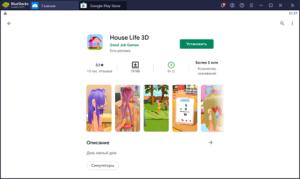 Установка House Life 3D на ПК через BlueStacks