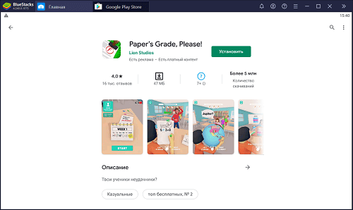 Установка Paper's Grade, Please на ПК через BlueStacks
