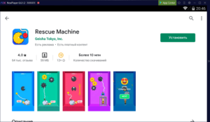 Установка Rescue Machine на ПК через Nox App Player