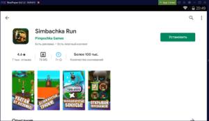 Установка Simbachka Run на ПК через Nox App Player