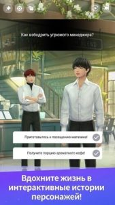 BTS Universe Story-04