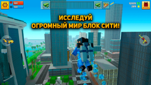 Block City Wars-02
