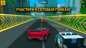 Block City Wars-03