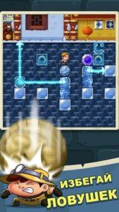 Diamond Quest 2-01