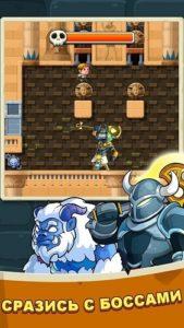 Diamond Quest 2-03