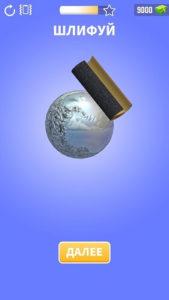 Foil Turning 3D-03