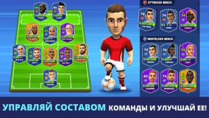 Mini Football-02