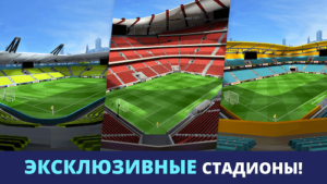Mini Football-04