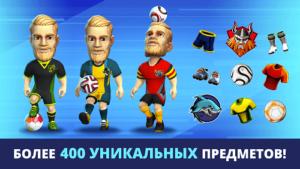 Mini Football-3