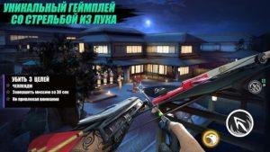 Ninja's Creed-01