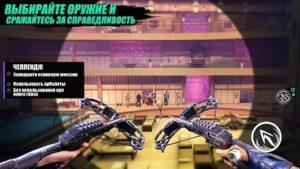 Ninja's Creed-02