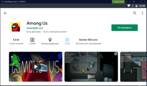 Установка Among Us на ПК через Nox App Player