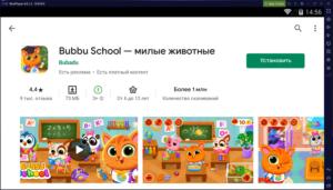 Установка Bubbu School на ПК через Nox App Player