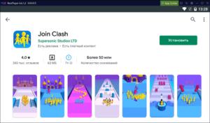Установка Join Clash на ПК через Nox App Player