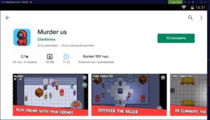 Установка Murder us на ПК через Nox App Player