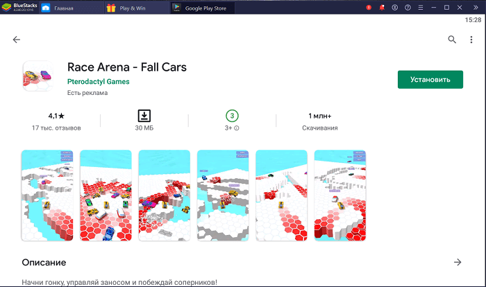 Установка Race Arena - Fall Cars на ПК через Bluestacks