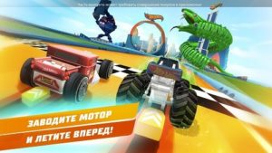 Hot Wheels Unlimited-02