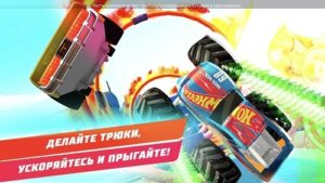 Hot Wheels Unlimited-03