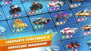 Hot Wheels Unlimited-04
