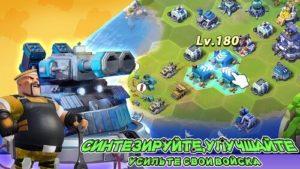 Top War-01