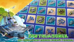 Top War-02