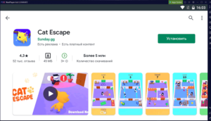 Установка Cat Escape на ПК через Nox App Player