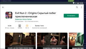Установка Evil Nun 2 на ПК через Nox App Player