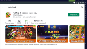 Установка Fruit Ninja 2 на ПК через Nox App Player