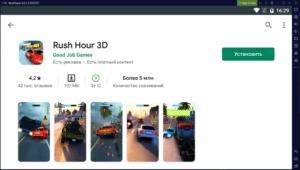 Установка Rush Hour 3D на ПК через Nox App Player