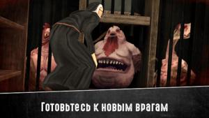 Evil Nun 2-02