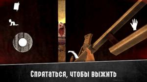 Evil Nun 2-04