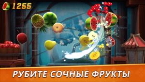 Fruit Ninja 2-02