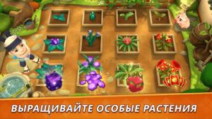 Fruit Ninja 2-04