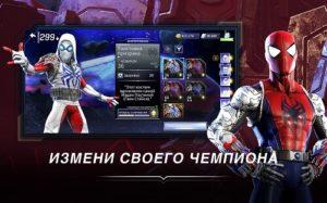 Marvel Мир чемпионов-02