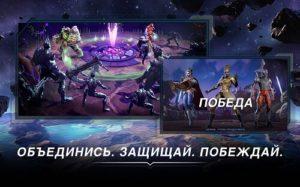 Marvel Мир чемпионов-04