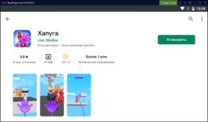 Установка Хапуга на ПК через Nox App Player